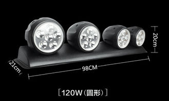 China 120W LED Roof Mounted Spotlight with 4 Lights , Off Road 4x4 Roof 4 Clear Fog Light Setup supplier